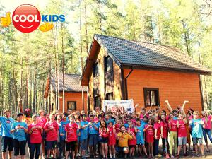 Детский лагерь Детский языковой лагерь Cool Kids