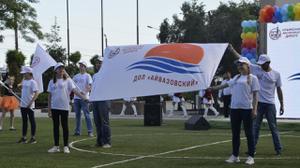 """Детский лагерь Детский лагерь """"Айвазовский"""""""