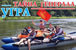 """Детский лагерь """"Угра"""": сплав-приключение по реке"""