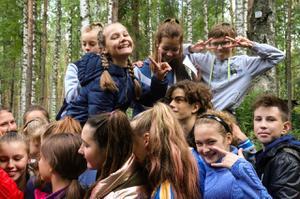 Детский лагерь Детский оздоровительный лагерь «Спутник»