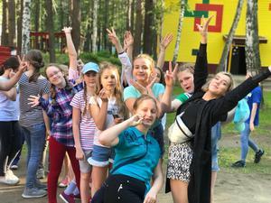 """Детский лагерь Детский лагерь """"Солнечный Мыс-2"""""""