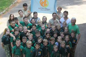 Детский лагерь Следопыт