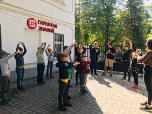 """Детский лагерь Городской лагерь """"Хранители Знаний"""" в Марьино"""