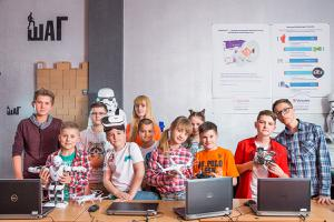 Детский лагерь Летний IT-ЛАГЕРЬ в Сочи