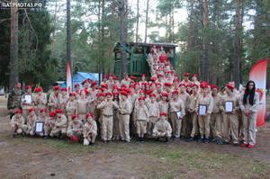 """Детский лагерь Оборонно-спортивный  лагерь """"Разведчик"""""""