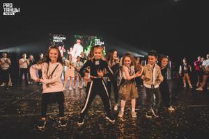 Детский лагерь Танцевальный лагерь PROТАНЦЫ