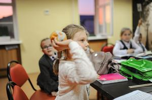 Детский лагерь Английский online лагерь British School 6