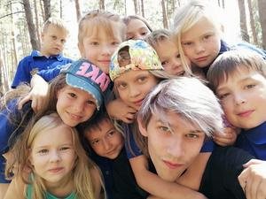 Детский лагерь Городской языковой лагерь Language World