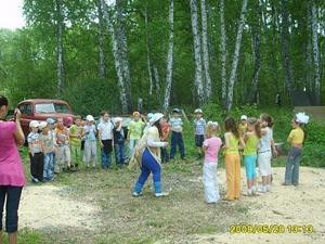 """Детский лагерь Оздоровительный лагерь """"Будь готов, будь здоров"""""""