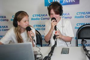 Детский лагерь Радио лагерь «СТРЕЛКА»
