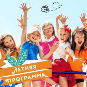 """Детский лагерь Городской лагерь """"Профи-смена"""""""