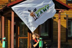 Детский лагерь Детский лагерь VodoleyCamp