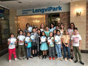 Детский лагерь Городской языковой лагерь LengviPark