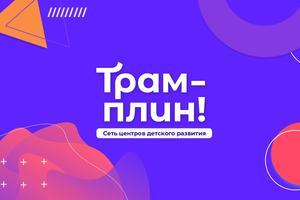 """Детский лагерь Городской лагерь """"Алгоритмика СПб"""""""
