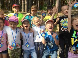 """Детский лагерь Городской языковой """"Academy English Camp"""""""