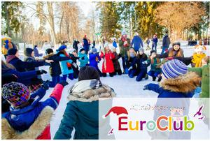 """Детский лагерь Детский лагерь """"Евроклуб"""" с английским"""
